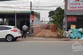 Cần bán miếng đất mặt tiền Huỳnh Văn Lũy, thổ cư 100%, sổ riêng
