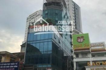 Tầng 1 kinh doanh đắc địa mặt phố 212 Nguyễn Trãi, Thanh Xuân, 80m2, làm thời trang, showroom