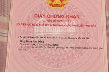 Bán đất ngõ 58 Nguyễn Khánh Toàn. Diện tích 51m2, giá 2,55 tỷ, LH 0917456444