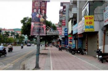 Bán cắt lỗ - đất vàng mặt phố Nguyễn Trãi, 205m2, MT 7,3m, giá 30 tỷ TL