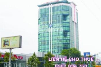 Chủ đầu tư cho thuê văn phòng giá rẻ tại tòa nhà Lilama 10 - Tố Hữu, Nam Từ Liêm, DT: 100 - 400m2