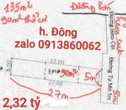 Bán nhà 1 lầu hẻm xe hơi, gần Quốc Lộ 13 và đường Chòm Sao, Bình Giao, Thuận Giao, Thuận An 2,32 tỷ