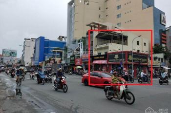 Cho thuê nhà góc 2MT số 40 - 42 đường Phan Đăng Lưu, 11x19m, trệt 2 lầu, Phường 5, Q. Phú Nhuận