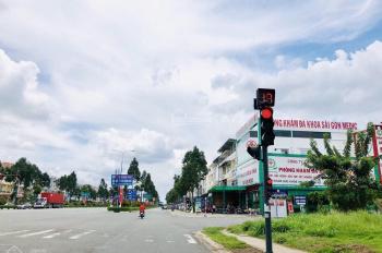 Kẹt tiền bán gấp lô đất ngay trung tâm hành chính Bàu Bàng giá 600 triệu