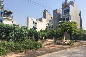 Cần bán đất đấu giá Dương Nội, vị trí đẹp