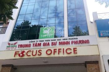 Cho thuê văn phòng tại 47 Khuất Duy Tiến, DT 100m2