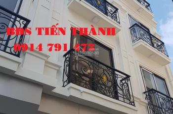 Bán nhà gấp nhà riêng xây mới DT 33,5m2 x 4,5 tầng, phường Ngọc Thụy giá 2,55 tỷ