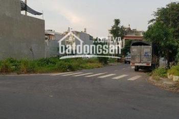 Ngân hàng thanh lý 20 lô ngay khu dân cư Bình Hưng, Bình Chánh, SHR, 1,6 tỷ/100m2. LH: 0774798180