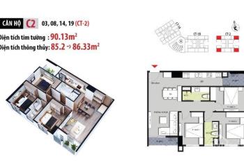 Chính chủ bán căn hộ 3PN Hateco Xuân Phương view hồ đẹp nhất tòa giá rẻ cuối năm nhận nhà