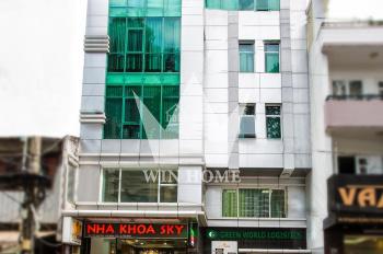 Cho thuê văn phòng giá rẻ mặt tiền đường Nguyễn Thái Bình Tân Bình 40m2