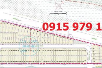 Hùng Cát Lái - chủ cần tiền bán gấp lô góc 2 MT đường 24m, khu Ninh Giang rẻ hơn thị trường 2 tr/m2