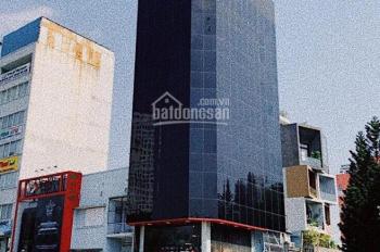 MT Trường Sơn, P2, Tân Bình, 10m x 30m, XD: hầm 10 tầng, giá chỉ 85 tỷ