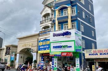 Bán gấp căn nhà đẹp 4 tầng (3.7x30m nở hậu 5.5m) đường CMT8 quận Tân Bình, vị trí đắc địa