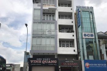 Cho thuê tòa nhà 5 tầng mặt tiền An Dương Vương, quận 5. DT 5.8x22m ốp kính Giá 100tr/tháng