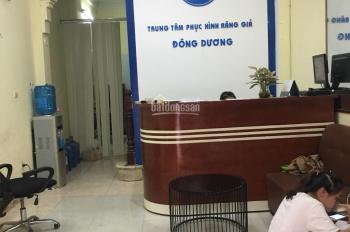 Cho thuê nhà 5 tầng Nguyễn Tuân ô tô đỗ cửa làm văn phòng hoặc ở, 16tr/th, 0963519901