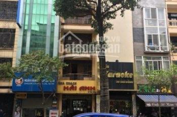 Siêu phẩm mặt phố Dương Văn Bé kinh doanh đỉnh, vỉa hè rộng chỉ 6.4 tỷ. 094 1331 182