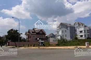 Cần bán đất mặt tiền đường Nguyễn Hoàng, An Phú, Quận 2. DT 5x16m, giá 1,5 tỷ, sổ riêng, 0908039213