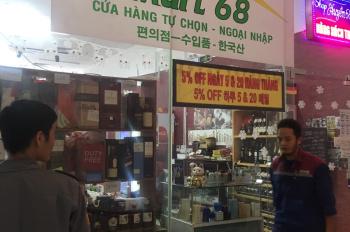 Cho thuê cửa hàng, ki ốt tầng 1 chung cư đông dân nhất quận Thanh Xuân - Imperia Garden
