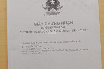 Bán đất đường Hồ Văn Long, sổ riêng công chứng trong ngày, Sacombank cho vay 2 tỷ