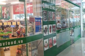 Tặng 15 chỉ vàng cho khách hàng mua ki ốt, sàn văn phòng Imperia Garden, Thanh Xuân, Hà Nội