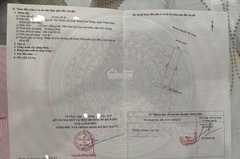 Bán đất đường Nguyễn Tất Thành, phường Thanh Khê Đông, Đà Nẵng, diện tích 122.5m2, giá 13 tỷ