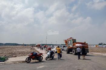 Đất nền giá rẻ trung tâm hành chính KCN Bàu Bàng TT 240tr/sở hữu nền, LH 0909882127