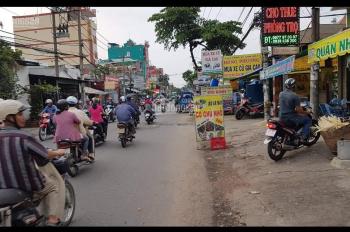 Chính chủ cho thuê nhà nguyên căn mặt tiền đường Bình Long
