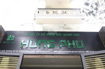 Bán gấp lô đất hẻm 387 Bình Thành, cách chợ 100m, hẻm 5m, diện tích 4,5x14m giá 2,5 tỷ - 0907995996