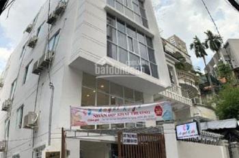 Cho thuê phòng, văn phòng, shop online mới xây đường 59/1 Phạm Viết Chánh, phường Nguyễn Cư Trinh