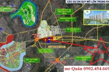 Mình chuyên bán đất Nam Rạch Chiếc 30ha An Phú, sổ đỏ, 0902454669, đường 12m, đường 25m