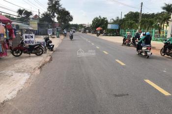 Tin đặc biệt: có hỗ trợ ngân hàng cho quý anh chị công nhân mua đất KCN  Bàu Bàng. LH: 0937838958