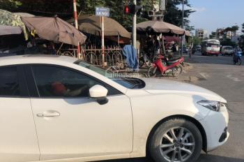 CC cần bán nhanh lô đất tại La Nội-Dương Nội - Hà Đông 53m2 ngõ rộng, ô tô vào nhà. Giá nhỉnh 2 tỷ