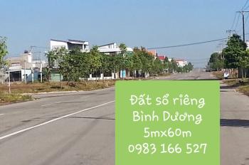 Bán đất chính chủ sổ hồng riêng ngay Phú Giáo, cách đường lớn ĐT741 50m
