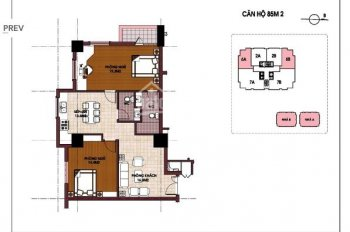 Cần bán gấp căn 2PN, 82,5m2, giá 1,2 tỷ tại chung cư CT5B KĐT Văn Khê, Hà Đông. Lh 0946543583