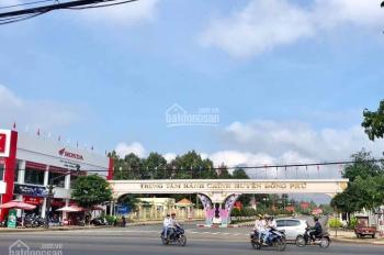 Bán đất giá rẻ đầu tư TT 289 triệu, vị trí siêu đẹp ngay trong trung tâm hành chính Đồng Phú