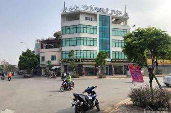 Cần bán nhà tầng lô góc tại trục chính Ngô Xuân Quảng, Trâu Quỳ. DT: 42m2, MT: 4m, đường rộng 30m