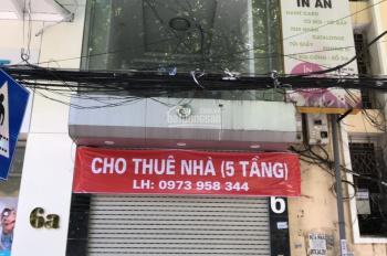 Cho thuê cửa hàng MP Chùa Bộc, 50m2 x 2 tầng, mt3,5m. Gía: 18tr. Nhà ốp kính, vuông vắn.