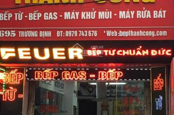 Bán nhà mặt phố 695 Trương Định thuận tiện buôn bán các loại mặt hàng. LH: 0971443999