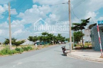 Bán đất nền dự án KĐT Đất Nam Luxury DT 5x26m, sổ hồng công chứng ngay