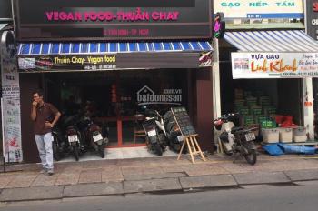 Nhà mặt tiền Nguyễn Thái Bình 4x20m cần cho thuê gấp, hỗ trợ mọi ngành nghề giá chỉ 23tr