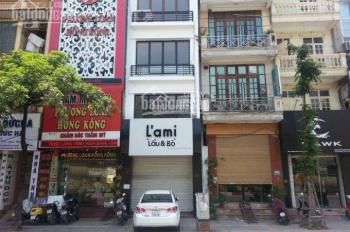 Bán nhà mặt tiền Bình Thới p10, Q11 vị trí đẹp,DT:4.5x16m,trệt,2 lầu,giá rẻ:13.5 tỷ.