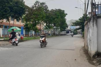Bán gấp lô góc 2 mặt tiền đường Số 5, Nguyễn Thị Định, Quận 2. Gần UBND Phường, hạ giá lần 2