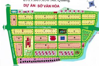 Cần bán nhanh lô đất sổ đỏ cá nhân sở văn hóa, nhà phố view công viên giá 44 tr...LH 0919 009 038