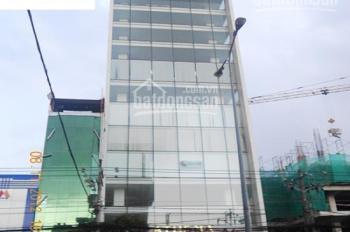 Cho thuê văn phòng Athena Building,QUẬN Tân Bình,DT: 244m2,giá thuê: 61 triệu/tháng