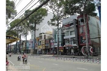 Nhà đất sở hữu lâu dài 2 mặt tiền Quang Trung, DT 40x37m, DTCN 1500m2, ĐPXD 8 tầng. Giá 225tr/m2