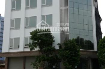 Bán tòa văn phòng phố Trần Thái Tông, Cầu Giấy DT 184m2, 8 tầng, giá 62 tỷ. LH 0984250719