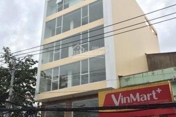 Văn phòng mặt tiền Ung Văn Khiêm, Quận Bình Thạnh