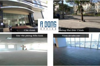 Cho thuê văn phòng Vietcomreal office Building Quận 1, đường Nguyễn Huệ, DT: 250m2, giá: 240tr/th