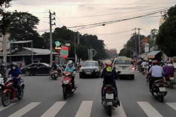 Nhà mặt tiền Nguyễn Trãi giá rẻ đầu tư 100m2, 5x20m, gần vincom 550