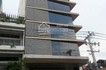 Cho thuê văn phòng đường Nguyễn Trãi Quận.5 Tòa nhà Việt Thành Buiding DT 110m2.Giá 53 triệu/tháng